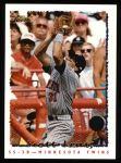 1995 Topps #573  Scott Leius  Front Thumbnail