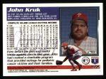 1995 Topps #572  John Kruk  Back Thumbnail