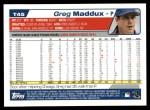 2004 Topps Traded #45 T Greg Maddux  Back Thumbnail