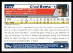 2004 Topps Traded #135 T  -  Chad Bentz First Year Back Thumbnail
