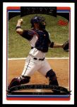 2006 Topps Update #49  Kelly Shoppach  Front Thumbnail