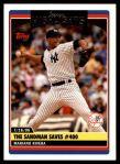 2006 Topps Update #181   -  Mariano Rivera Season Highlights Front Thumbnail