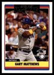 2006 Topps Update #249   -  Gary Matthews Jr. All-Star Front Thumbnail