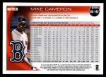2010 Topps Update #142  Mike Cameron  Back Thumbnail