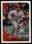 2010 Topps Update #245  Placido Polanco  Front Thumbnail