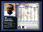 2000 Topps #110  Tim Brown  Back Thumbnail