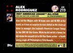 2007 Topps Update #219  Alex Rodriguez  Back Thumbnail