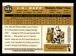 2009 Topps Heritage #585  J.A. Happ  Back Thumbnail
