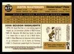 2009 Topps Heritage #619  Justin Masterson  Back Thumbnail
