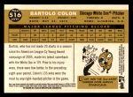 2009 Topps Heritage #516  Bartolo Colon  Back Thumbnail