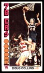 1976 Topps #38  Doug Collins  Front Thumbnail
