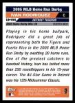 2005 Topps Update #196  Ivan Rodriguez  Back Thumbnail