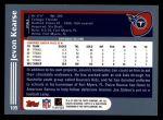 2003 Topps #109  Jevon Kearse  Back Thumbnail