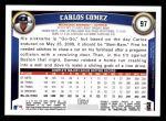 2011 Topps #97  Carlos Gomez  Back Thumbnail