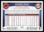 2011 Topps #320  Michael Young  Back Thumbnail