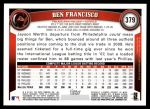 2011 Topps #379  Ben Francisco  Back Thumbnail