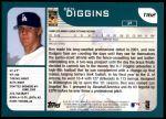 2001 Topps Traded #162 T Ben Diggins  Back Thumbnail