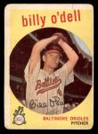 1959 Topps #250  Billy O'Dell  Front Thumbnail