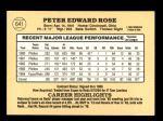 1985 Donruss #641  Pete Rose  Back Thumbnail