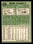 1967 Topps #94  Ron Fairly  Back Thumbnail