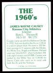 1978 TCMA The 1960's #8  Wayne Causey  Back Thumbnail