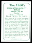 1978 TCMA The 1960's #47  Billy Bryan  Back Thumbnail
