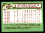 1985 Topps Traded #67 T Bruce Kison  Back Thumbnail