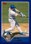 2003 Topps Traded #76 T Ron Coomer  Front Thumbnail