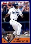 2003 Topps Traded #15 T Gary Matthews Jr.  Front Thumbnail