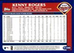 2003 Topps Traded #100 T Kenny Rogers  Back Thumbnail