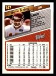 1993 Topps #147  Dave Krieg  Back Thumbnail