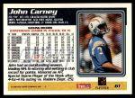 1995 Topps #61  John Carney  Back Thumbnail