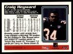 1995 Topps #170  Craig Heyward  Back Thumbnail