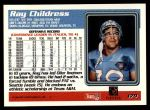 1995 Topps #179  Ray Childress  Back Thumbnail