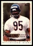 1995 Topps #242  Patrick Riley  Front Thumbnail