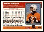 1995 Topps #245  Alvin Harper  Back Thumbnail