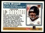 1995 Topps #461  Mark Brunell  Back Thumbnail