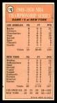 1970 Topps #172   -  Bill Bradley  1969-70 NBA Championship - Game 5 Back Thumbnail