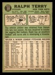 1967 Topps #59  Ralph Terry  Back Thumbnail