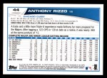 2013 Topps #44  Anthony Rizzo   Back Thumbnail