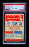 1957 Topps   CC3 Contest Card June 22nd Front Thumbnail