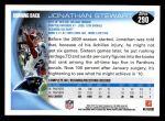 2010 Topps #290  Jonathan Stewart  Back Thumbnail