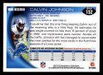 2010 Topps #152  Calvin Johnson  Back Thumbnail