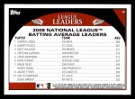 2009 Topps #4   -  Chipper Jones / Albert Pujols / Matt Holliday NL Batting Leaders Back Thumbnail