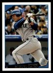 2009 Topps #82  Miguel Cairo  Front Thumbnail