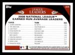 2009 Topps #206   -  Johan Santana / Tim Lincecum / Jake Peavy AL ERA Leaders Back Thumbnail