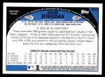 2009 Topps #508  Kenji Johjima  Back Thumbnail