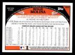 2009 Topps #655  Bengie Molina  Back Thumbnail