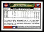 2008 Topps #157  Tim Redding  Back Thumbnail