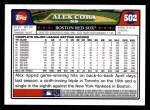 2008 Topps #502  Alex Cora  Back Thumbnail